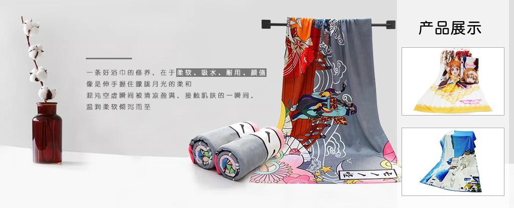 毛巾厂家,广告毛巾,礼品毛巾
